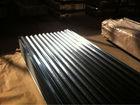 JISG 3302 ASTM A653 galvanized corrugated iron sheet