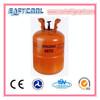 /product-gs/r407c-refrigerant-gas-r407c-cylinder-25lbs-11-3kg-1967694792.html
