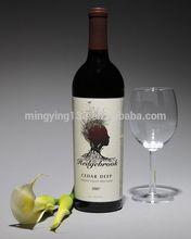 Cam şarap şişesi, ucuz şarap şişeleri, dökme şarap şişeleri