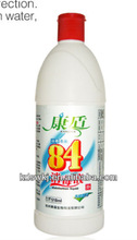 500ml disinfectant fluid used for cleaning at home or office