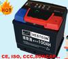 high quality lead acid car battery manufacturer 12v100ah