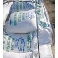 produto comestível de bicarbonato de sódio nome comercial