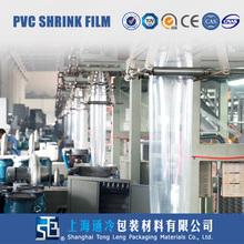 Shanghai Tong Leng pvc extrusion heat shrink film