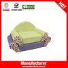 Leopard modern comfortable sofa bed luxury pet dog beds
