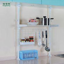Kitchen Utensil of Storage Rack TOS-7