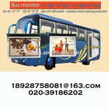 15 inch advertising bus monitor/lcd bus monitor HDMI VGA DVI bus cctv