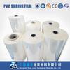 Shanghai Tong Leng plastic wrap packaging material