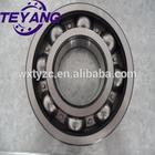 Deep groove ball bearing 6014, 6014 2RS, 6014 ZZ