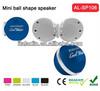 OEM factory folding football speaker/low price football speaker/cheap football speaker