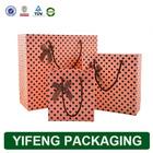 vintage celebrity tote shopping paper bag