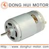 12V dc solar fan motor with light weight