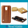 Made in China wholesale fancy mobile covers for samsung galaxy s5 WOOD cover