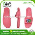 usado máquinas injetoras de plástico de pvc um sopro de ar sapatos