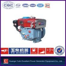 Yuchai small water cooled diesel engine