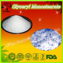 glyceryl monostearate gms powder