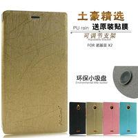 2014 PUDINI wholesale YUSI series flip leather mobile phone case for nokia x2