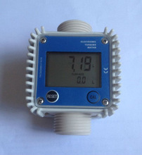 SML 0.00-999.00 Chemical Water Flow Meter