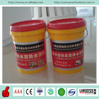 China factory liquid roofing waterproofing cement base