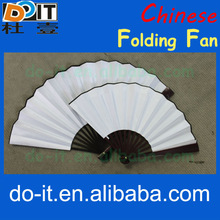 Summer Promotion Gifts Chinese Paper Hand Fan,heat press fan