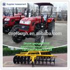 4 wheels small farm tractor with farm machines