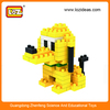 Wholesale educational dog toys,yellow dog toys