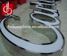 China supplier mirror stainless steel edge illuminated letter