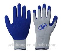 blue economic latex palm coated gloves
