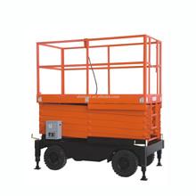 7.5m Scissor Type motorized lifting platform SJY0.5-7.5