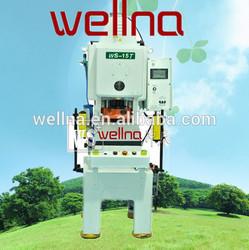 pill press machine for sale briquette press machine ball press machin