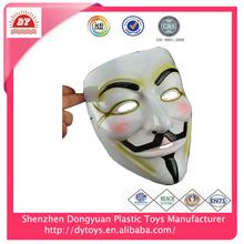 masquerade cheap plastic white mask wholesale