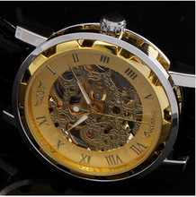 DHL free shipping to USA 58pcs/lot Skeleton watches winner only $505