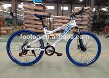 2014 Best Style of Specialized Mountain Bike / Bicyles