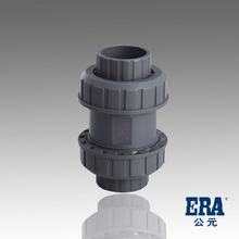 PVC double union ball valve Union Ball Check Valve