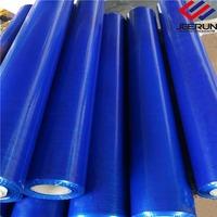 Blue Film Images for Aluminum Profile , Blue Film Online