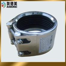 plastic quick torque limiter flexible shaft coupling
