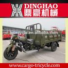Dinghao Huju gasoline moped trimoto carga for your option