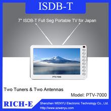 7inch portable isdb-t one/full seg digital tv for Japan