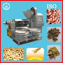 oil making machine made in india/ cold pressed corn oil making machine