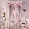 2014 china fashion design hotel blackout curtain,curtain designs curtain design curtains india