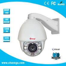 300m 5 Megapixel 720p Oem WD-Proof IR Network Dome IP Security Camera WaterProof IP66 & Vandal