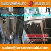 Custom plastic fuel tank blowing mold