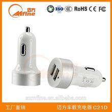 Dual usb cargador de coche para iphone4, Iphone 4S, Iphone 5S, 5C iPhone y ipad, Usb multi del cargador del cable