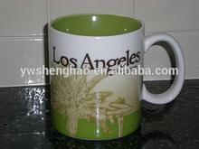 starbucks coffee mugs cities