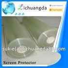 Mobile screen protector film roll materials,anti-glare matte screen protector material roll in korea/Japan/Taiwan