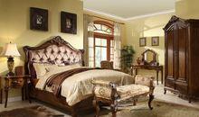 modern wholesale beds china bedroom sets 2014