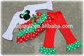 yılbaşı katmanlı üst fırfır pantolon kıyafetler özel butik kız kıyafetler yenidoğan bebek yılbaşı kıyafetleri