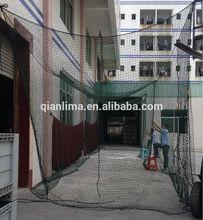 Qianlima Sports 55 x 12 x 12 feet Twisted PE Batting Cage Net