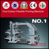 Automatic Four Color Printing Machine