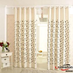 2014 High Quality cool curtain