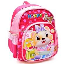 2014 Waterproof Factory Cute School Bags For Kids